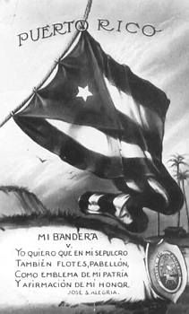 Puerto Rico Symbols | view of the puerto rican flag 1924 the national symbol of puerto rico ...