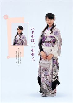 """Toda Erika (from Death Note Live Action fame) wearing furisode. A furisode """"is the most formal style of kimono worn by unmarried women in Japan""""."""