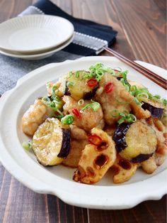鶏もも肉と茄子と蓮根の甘酢炒め by Norimaki 「写真がきれい」×「つくりやすい」×「美味しい」お料理と出会えるレシピサイト「Nadia | ナディア」プロの料理を無料で検索。実用的な節約簡単レシピからおもてなしレシピまで。有名レシピブロガーの料理動画も満載!お気に入りのレシピが保存できるSNS。 Japanese Dishes, Japanese Food, Asian Recipes, Ethnic Recipes, Kung Pao Chicken, Chinese Food, Chicken Wings, Food And Drink, Cooking Recipes