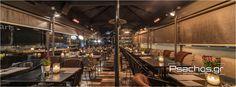 Interior & Exterior Photography   Architectural Photography   Hotel Photography   Αρχιτεκτονική Φωτογράφιση Κτιρίων και Κατοικιών   Φωτογράφιση Ξενοδοχείων   Φωτογράφιση Επαγγελματικών Χώρων   © Αλέξανδρος Ψάχος Φωτογράφος   © www.psachos.gr   Αθήνα - Πάτρα - Κεφαλονιά - Ελλάδα