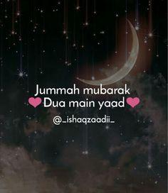Jumma Mubarak Quotes, Jumma Mubarak Images, Islamic Knowledge In Urdu, Eye Pictures, Love Smile Quotes, Its Friday Quotes, Dil Se, Muhammad, Morning Quotes