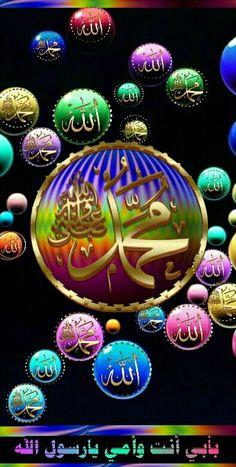 Quran Wallpaper, Islamic Wallpaper, Islamic Images, Islamic Pictures, Abaya Pattern, Alphabet Pictures, Coran Islam, Blown Glass Art, Islam Facts