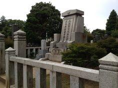 夏目漱石の墓、雑司が谷