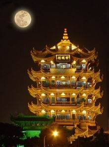 Yellow Crane Tower in Wuhan, China Chinese Holidays, Exotic Places, Harvest Moon, Wuhan, Holiday Festival, In This World, Places To Go, Around The Worlds, The Incredibles
