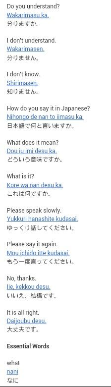 Japanese phrases - t