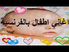 اغاني اطفال للنوم اغانى اطفال قديمة أغاني أطفال اغاني اطفال صغار اغاني اطفال مضحكة Sleep Sleep Eye Mask Eye Mask