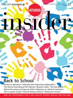 Insider Athens Issue 111 September-October