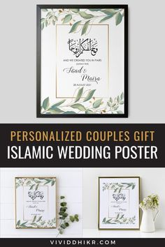 Botanical Gold Nikkah Poster | This botanical greenery and gold personalized couples poster is a great gift idea for a bridal shower, engagement, wedding gift, anniversary, or housewarming. This features the couple's names and wedding dates. It can be personalized for any special couple. This unique poster is the perfect handmade keepsake for any occasion and it is sure to add a personalized touch to any home. #PersonalizedPoster #NikkahPoster #GiftPoster #Poster #vividdhikr Personalized Couple Gifts, Personalized Posters, Wedding Posters, Unique Poster, Islamic Wall Art, Wedding Signs, House Warming, Greenery, Dates