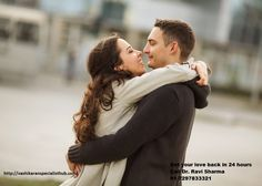Get your love back with the help of Dr Ravi Sharma famous astrologer and vashikaran mantra specialist in India and all over the world call at +91-7297833321.