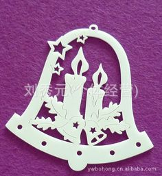 厂家直销2012新款10cm亚克力圣诞铃铛 8cm亚克力圣诞铃铛
