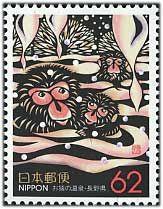 1989 Japan
