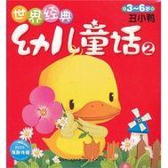 童书名家:王祖民 Author, Illustration, Character, Illustrations, Writers, Lettering