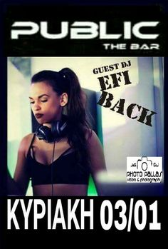 Sunday Party @ PUBLIC The Bar στην Βέροια ! ! ! Guest DJ EFI BACK !