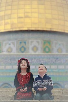 Free Palestine Abdullah Al Natsheh Photography Palestine History, Palestine Art, Belle Tof, Cute Baby Boy Images, Dome Of The Rock, Mekkah, Bless The Child, Arab Men, Precious Children