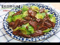 涼瓜排骨豉汁 Bitter Melon with Pork Short Ribs in Spicy Black Bean Sauce - YouTube