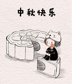 Friends Illustration, Kawaii Illustration, Anime Chibi, Kawaii Anime, Anime Art, Japan Crafts, Daily Drawing, Cute Gif, Cute Icons