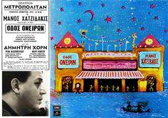 οδος ονειρων - Αναζήτηση Google Theatre, Google, Movies, Movie Posters, Art, Art Background, Films, Theatres, Film Poster