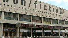 Международная ярмарка интеллектуальной литературы пройдет в Москве