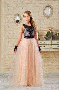 emin cocuk abiye Prenses Model Siyah Pudra