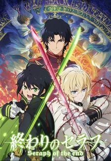 172 Seraph of the End - Vampire Reign Japanese Anime Poster Anime Guys With Glasses, Hot Anime Guys, Manga Anime, Anime Art, Poster Shop, Poster Prints, Poster Wall, German Anime, Owari No Seraph Guren