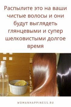 Source by vesnaflora Waist Workout, Life Hacks, Medicine, Health Fitness, Hair Color, Hair Beauty, Make Up, Personal Care, Skin Care
