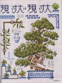 Gallery.ru / Фото #38 - SUSANNA SOLOALBUM 2002-11 + Архив - Mosca Cross Stitch Boards, Cross Stitch Tree, Just Cross Stitch, Cross Stitch Bookmarks, Cross Stitch Flowers, Cross Stitching, Cross Stitch Embroidery, Embroidery Patterns, Cross Stitch Designs