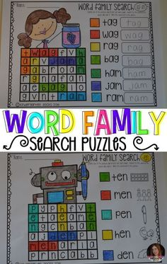 Word Family Search Puzzles are great printables to use in any word work center, for students that finish early, morning work, at-home summer/spring break practice, summer school and homework.