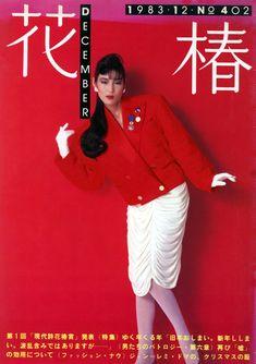 hanatsubaki_december1983