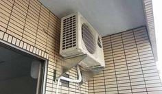 冷氣沒管好! 小心越吹電費越貴 - 華視新聞