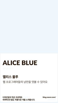 Pantone Blue, Pantone Colour Palettes, Pantone Color, Flat Color Palette, Colour Pallette, Colour Schemes, Aesthetic Colors, Colour Board, Color Swatches