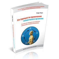 instr_book