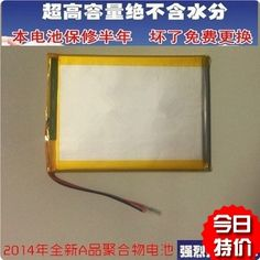 $28.00 (Buy here: https://alitems.com/g/1e8d114494ebda23ff8b16525dc3e8/?i=5&ulp=https%3A%2F%2Fwww.aliexpress.com%2Fitem%2FCUBE-3-7V-lithium-battery-electric-plate-Other-common-flat-battery-capacity-battery-5067100%2F32249128566.html ) CUBE 3.7V lithium battery electric plate Other common flat battery capacity battery 5067100 for just $28.00