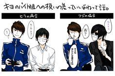 【log】実況者log#02 っていうか最俺。 [6]