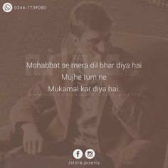 #maykhana.com Sufi Poetry, My Poetry, Poetry Books, Silence Quotes, Rumi Quotes, Secret Crush Quotes, Romantic Shayari, Color Quotes, Cute Love Songs