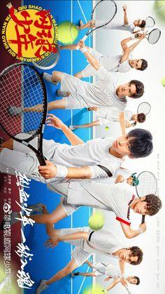 The Prince Of Tennis Chinese Drama Love Movie, I Movie, Netflix, China Movie, Iron Fortress, The Prince Of Tennis, Drama Fever, Tennis Match, Best Series