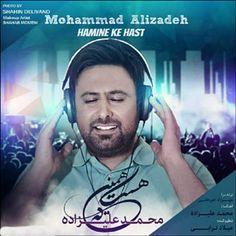Found Hamine Ke Hast (Original Mix) by Mohammad Alizadeh with Shazam, have a listen: http://www.shazam.com/discover/track/266331259