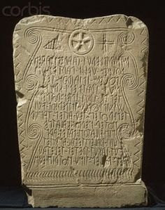 The Novilara Stele, 600 BCE Discovered around 1889 in the proximity of Novilara, Italy, the Novilara Stele is a slab bearing the longest of the four inscriptions in the ancient North Picene language so far discovered