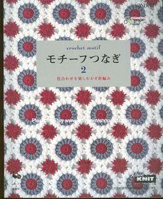 Crochet Blanket Patterns - Crochet Granny Squares Patterns - Crochet Squares Patterns Book/ A 258 via Etsy