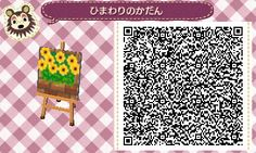 Sunflowers in Brick Planters - Animal Crossing New Leaf QR Code