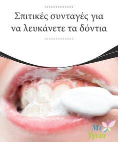 Σπιτικές συνταγές για να λευκάνετε τα δόντια Γνωρίζατε ότι μερικές από τις #τροφές που τρώμε μπορούν να κάνουν τα #δόντια μας να χάσουν το #φυσικό τους λευκό χρώμα και να #κιτρινίσουν; Το κάπνισμα επίσης φέρνει το ίδιο αποτέλεσμα. #ΦΥΣΙΚΈΣ ΘΕΡΑΠΕΊΕΣ Healthy Lifestyle Tips, Healthy Tips, Natural Home Remedies, Herbal Remedies, Quit Drinking Alcohol, Beauty Skin, Hair Beauty, Beauty Recipe, Just Do It