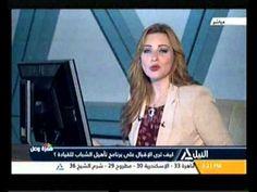 همزة وصل 30-9-2015 - YouTube
