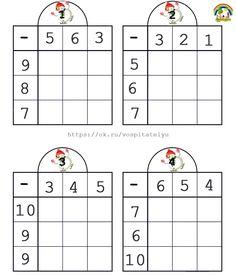 Math Activities For Kids, Preschool Math, Math For Kids, Teaching Math, Math Multiplication Worksheets, First Grade Math Worksheets, 1st Grade Math, Maternelle Grande Section, Coding For Kids