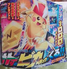 Japan - Pokemon Sun/Moon getting Ash Hat Pikachu distribution in conjunction with upcoming movie
