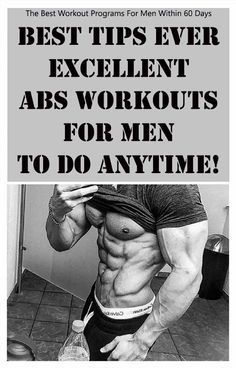 Best Tips Ever Excellent Abs Workouts For Men to Do Anytime! #men #workout #program #abs #60days #transformation #testosterone