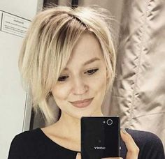 Top 35 Short Haircuts for Round Face 2018 - Styles Art