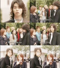 Japanese Show, Japanese Drama, Thing 1, Drama Movies, Dramas, Manga Anime, It Cast, Boys, Baby Boys