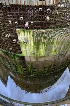 Core of an Incomplete nuclear power plant.