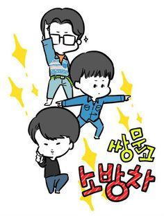 รูปที่ (20) Replay, Lovers Art, Moon Lovers, Kdrama, Korean Quotes, Best Dramas, Dope Art, Printable Stickers, Cute Gif
