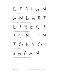 design and art direction in tokyo — typography, black & white, white