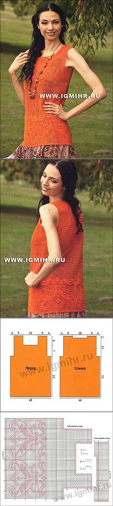 Vara in Orange T-shirt, realizate în tehnica de tricotat spinare.  cârlig